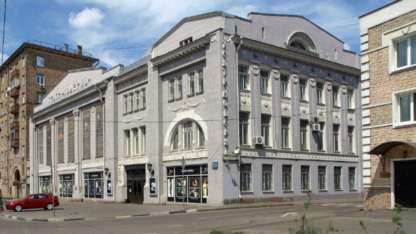 Театр Модерн