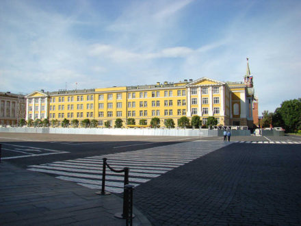 14-j korpus Moskovskogo Kremlja