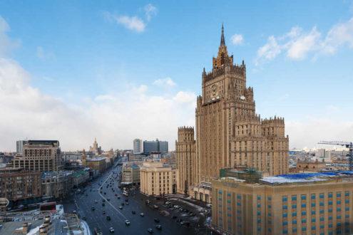 Ministerstvo inostrannyh del Rossijskoj Federacii