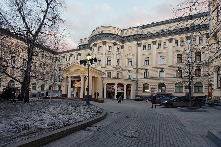 Moskovskaja gosudarstvennaja konservatorija imeni P. I. Chajkovskogo