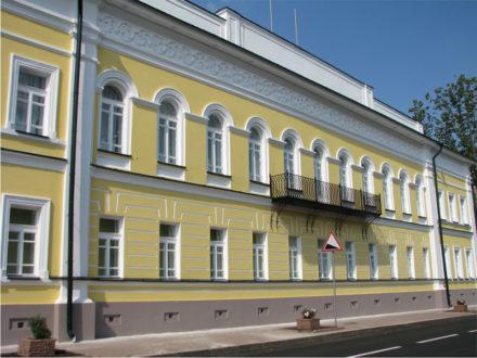 Muzej istorii Kostromskogo kraja