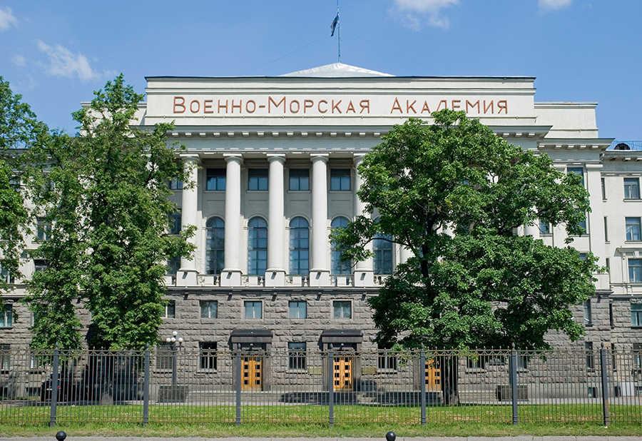 Voenno-Morskaja akademija