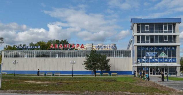 Sportivnyj kompleks Avangard, Zelenodol'sk