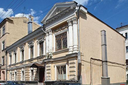 Osobnyak-Rutkovskih