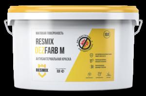 Антибактериальная краска Resmix DezFarb M