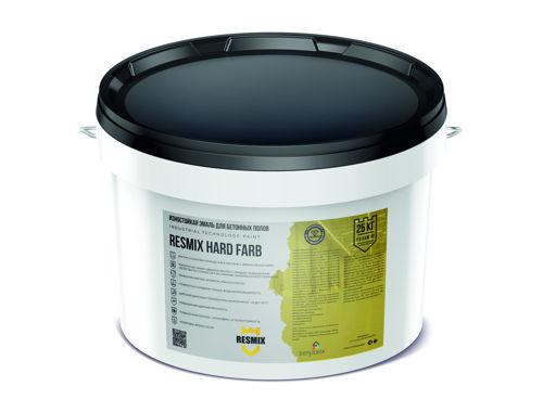 Эмаль для бетонных полов Resmix Hard Farb